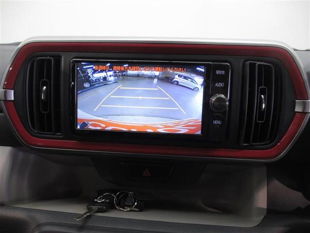 モーダ S フルセグ メモリーナビ DVD再生 バックカメラ 衝突被害軽減システム ETC ドラレコ LEDヘッドランプ ワンオーナー アイドリングストップ(15枚目)