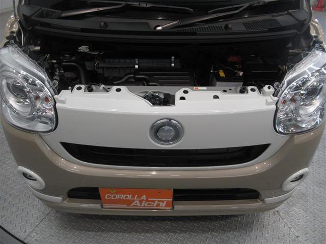 Gホワイトアクセ 衝突被害軽減システム 両側電動スライド LEDヘッドランプ アイドリングストップ(7枚目)