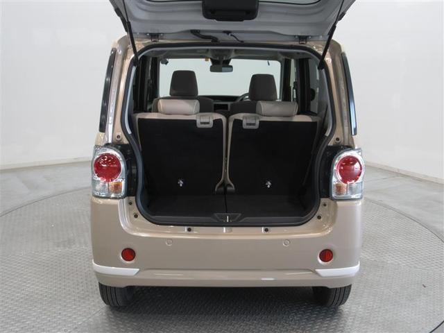 Gホワイトアクセ 衝突被害軽減システム 両側電動スライド LEDヘッドランプ アイドリングストップ(10枚目)