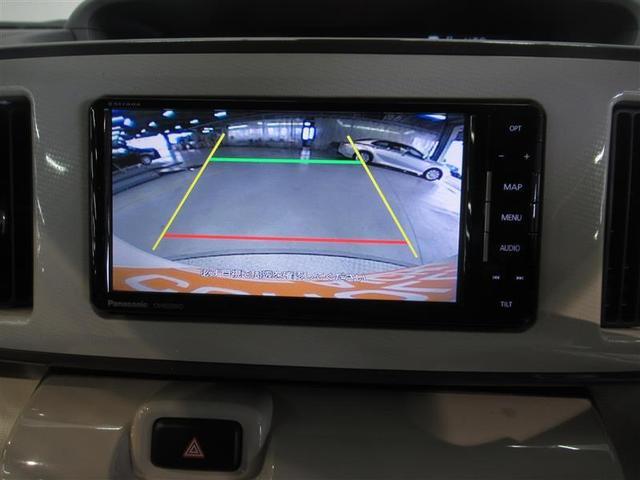Xメイクアップ SAII フルセグ メモリーナビ DVD再生 ミュージックプレイヤー接続可 バックカメラ 衝突被害軽減システム ETC アイドリングストップ(15枚目)