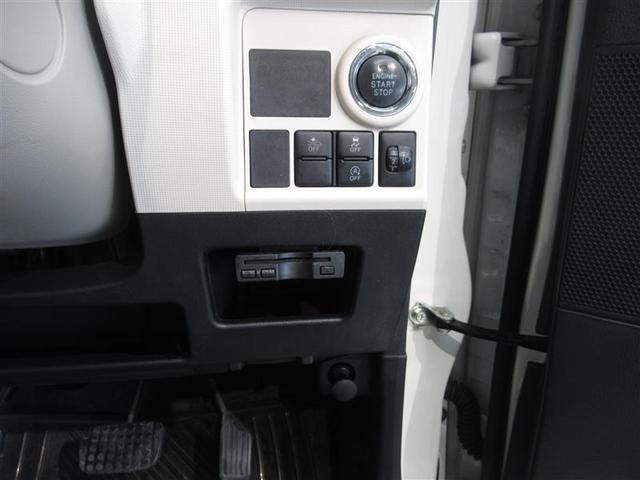 Xメイクアップ SAII フルセグ メモリーナビ DVD再生 ミュージックプレイヤー接続可 バックカメラ 衝突被害軽減システム ETC アイドリングストップ(16枚目)