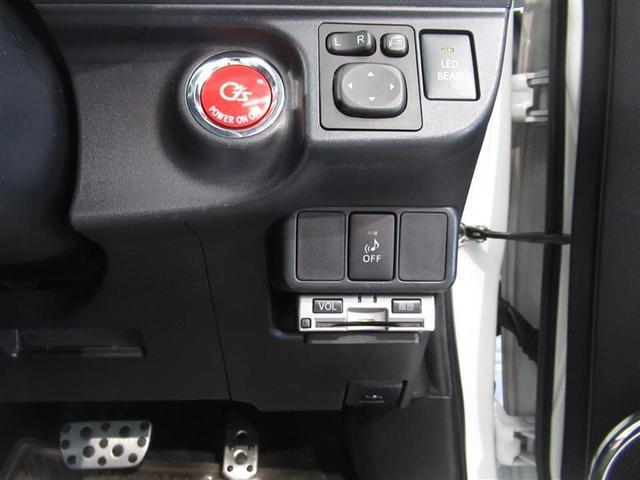 G G's フルセグ メモリーナビ DVD再生 ミュージックプレイヤー接続可 バックカメラ ETC LEDヘッドランプ(17枚目)