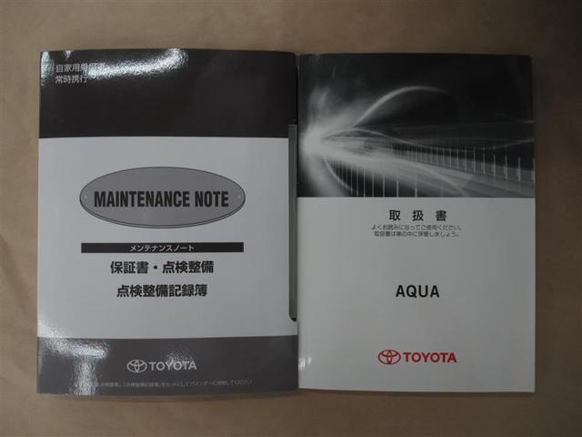 G G's フルセグ メモリーナビ DVD再生 ミュージックプレイヤー接続可 バックカメラ ETC LEDヘッドランプ(18枚目)