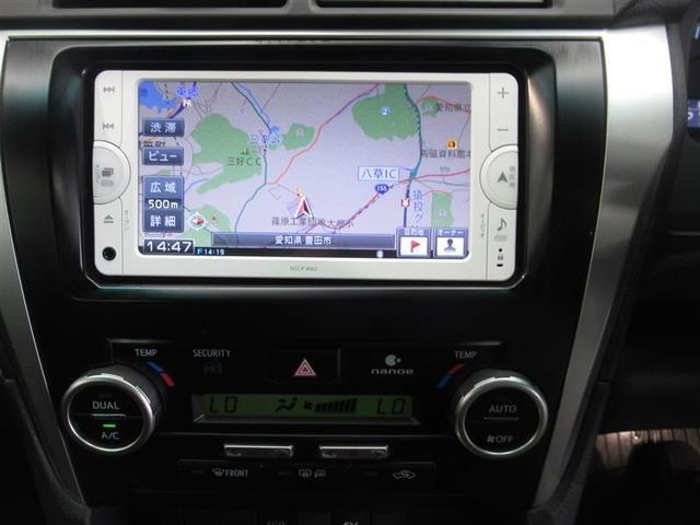 ハイブリッド Gパッケージ ワンセグ メモリーナビ ミュージックプレイヤー接続可 バックカメラ ETC HIDヘッドライト ワンオーナー(15枚目)