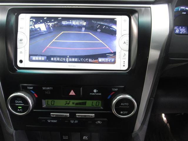 ハイブリッド Gパッケージ ワンセグ メモリーナビ ミュージックプレイヤー接続可 バックカメラ ETC HIDヘッドライト ワンオーナー(16枚目)