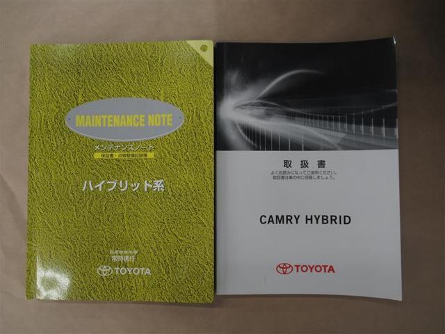 ハイブリッド Gパッケージ ワンセグ メモリーナビ ミュージックプレイヤー接続可 バックカメラ ETC HIDヘッドライト ワンオーナー(18枚目)