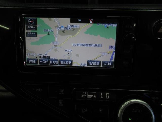Sスタイルブラック フルセグ メモリーナビ DVD再生 ミュージックプレイヤー接続可 バックカメラ 衝突被害軽減システム LEDヘッドランプ ワンオーナー(14枚目)