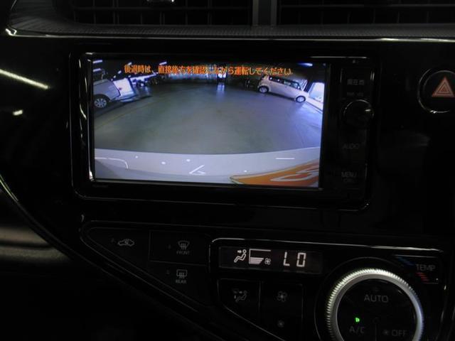 Sスタイルブラック フルセグ メモリーナビ DVD再生 ミュージックプレイヤー接続可 バックカメラ 衝突被害軽減システム LEDヘッドランプ ワンオーナー(15枚目)
