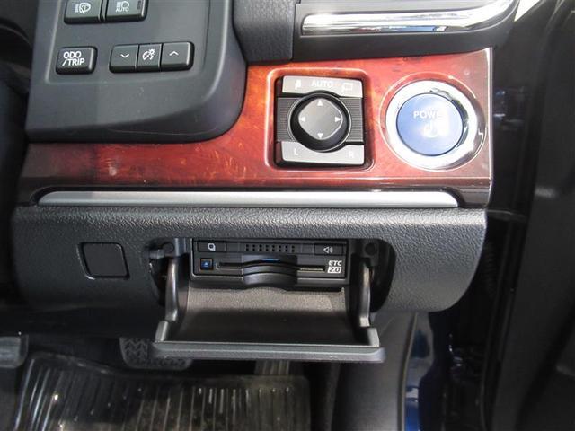 Fバージョン フルセグ メモリーナビ DVD再生 ミュージックプレイヤー接続可 バックカメラ 衝突被害軽減システム ETC ドラレコ LEDヘッドランプ(17枚目)