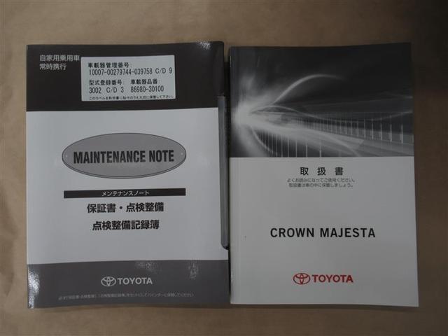 Fバージョン フルセグ メモリーナビ DVD再生 ミュージックプレイヤー接続可 バックカメラ 衝突被害軽減システム ETC ドラレコ LEDヘッドランプ(18枚目)