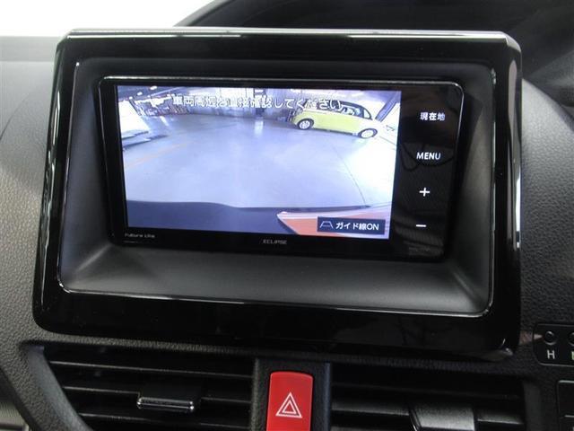 Si ダブルバイビー フルセグ メモリーナビ DVD再生 ミュージックプレイヤー接続可 バックカメラ 衝突被害軽減システム ETC 両側電動スライド LEDヘッドランプ ウオークスルー 乗車定員7人 3列シート(16枚目)