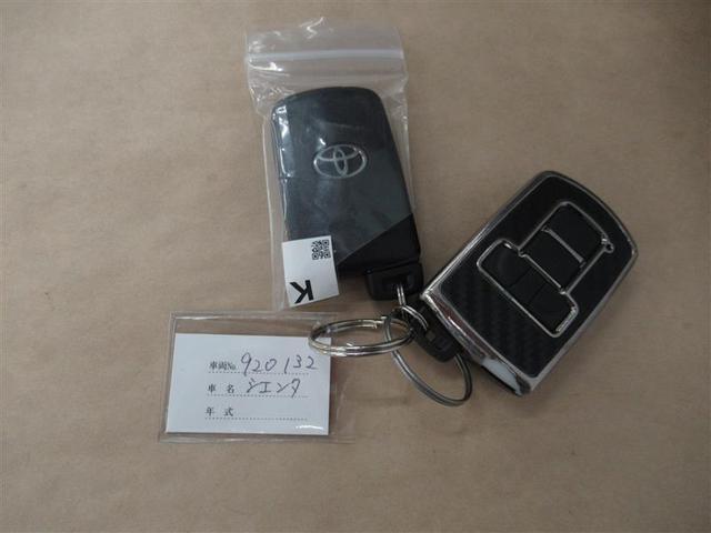 ハイブリッドG フルセグ メモリーナビ DVD再生 後席モニター バックカメラ 衝突被害軽減システム ETC LEDヘッドランプ ウオークスルー 乗車定員7人 3列シート(21枚目)