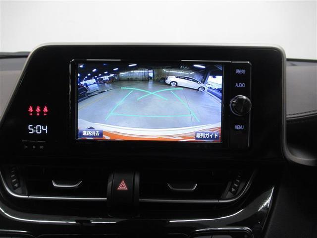 G フルセグ メモリーナビ DVD再生 ミュージックプレイヤー接続可 バックカメラ 衝突被害軽減システム ETC ドラレコ LEDヘッドランプ ワンオーナー(16枚目)
