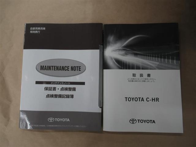 G フルセグ メモリーナビ DVD再生 ミュージックプレイヤー接続可 バックカメラ 衝突被害軽減システム ETC ドラレコ LEDヘッドランプ ワンオーナー(18枚目)