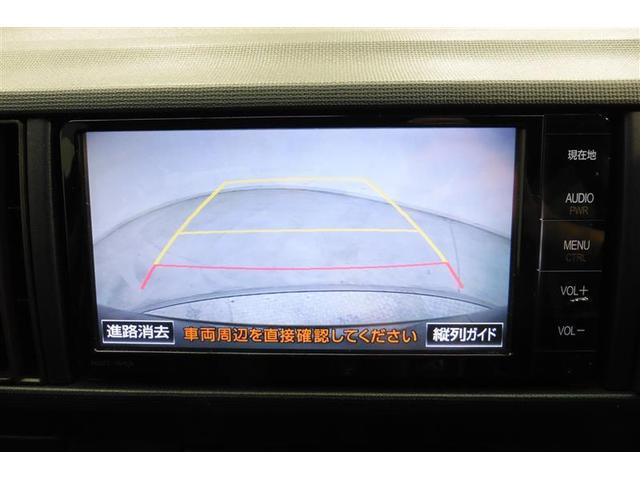 1.0X Lパッケージ・キリリ フルセグ メモリーナビ DVD再生 ミュージックプレイヤー接続可 バックカメラ ETC HIDヘッドライト ワンオーナー アイドリングストップ(15枚目)