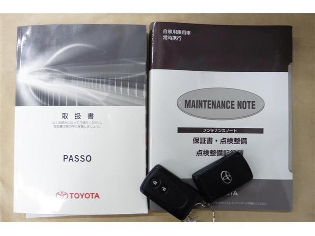 1.0X Lパッケージ・キリリ フルセグ メモリーナビ DVD再生 ミュージックプレイヤー接続可 バックカメラ ETC HIDヘッドライト ワンオーナー アイドリングストップ(18枚目)