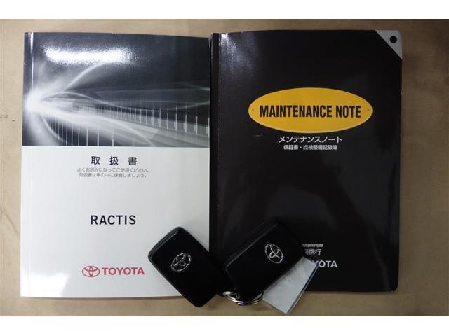 S ワンセグ HDDナビ DVD再生 ミュージックプレイヤー接続可 バックカメラ ETC ワンオーナー フルエアロ(19枚目)