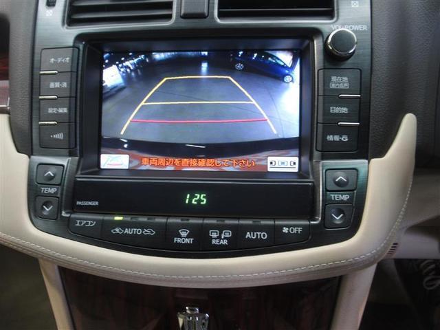 ロイヤルサルーン フルセグ HDDナビ DVD再生 バックカメラ ETC HIDヘッドライト(16枚目)