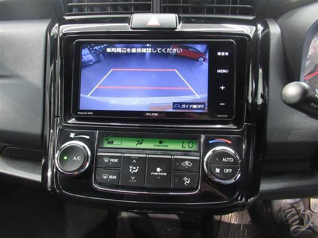 1.5G ダブルバイビー フルセグ メモリーナビ DVD再生 ミュージックプレイヤー接続可 バックカメラ 衝突被害軽減システム ETC LEDヘッドランプ ワンオーナー アイドリングストップ(16枚目)