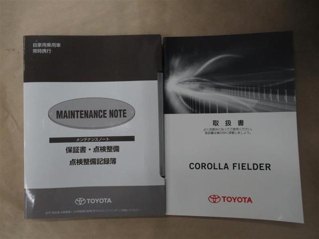 1.5G ダブルバイビー フルセグ メモリーナビ DVD再生 ミュージックプレイヤー接続可 バックカメラ 衝突被害軽減システム ETC LEDヘッドランプ ワンオーナー アイドリングストップ(18枚目)