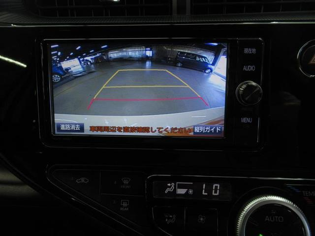 S フルセグ メモリーナビ DVD再生 バックカメラ 衝突被害軽減システム ETC ワンオーナー(16枚目)