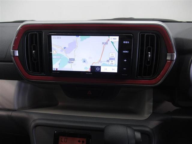 モーダ S フルセグ メモリーナビ DVD再生 ミュージックプレイヤー接続可 バックカメラ 衝突被害軽減システム ETC ドラレコ LEDヘッドランプ ワンオーナー アイドリングストップ(14枚目)