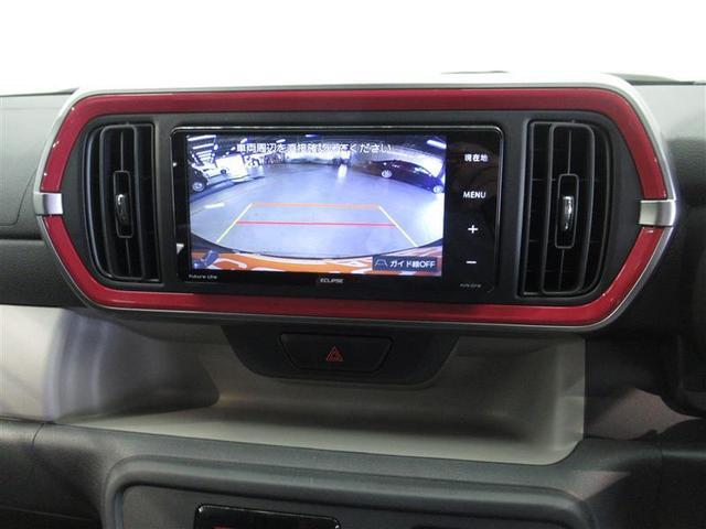 モーダ S フルセグ メモリーナビ DVD再生 ミュージックプレイヤー接続可 バックカメラ 衝突被害軽減システム ETC ドラレコ LEDヘッドランプ ワンオーナー アイドリングストップ(15枚目)