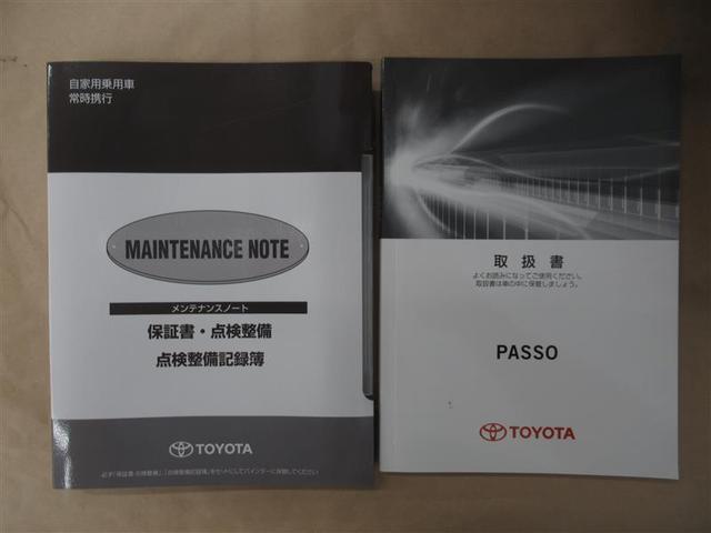 モーダ S フルセグ メモリーナビ DVD再生 ミュージックプレイヤー接続可 バックカメラ 衝突被害軽減システム ETC ドラレコ LEDヘッドランプ ワンオーナー アイドリングストップ(17枚目)