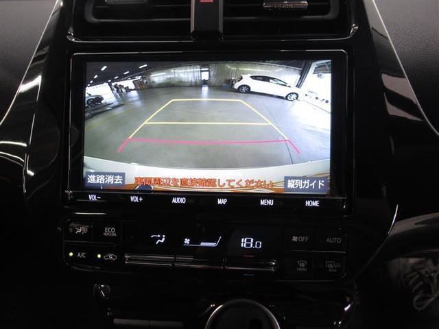 A フルセグ メモリーナビ DVD再生 ミュージックプレイヤー接続可 バックカメラ 衝突被害軽減システム ETC LEDヘッドランプ ワンオーナー(15枚目)