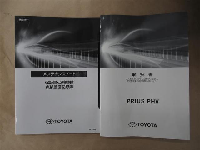 A フルセグ メモリーナビ DVD再生 ミュージックプレイヤー接続可 バックカメラ 衝突被害軽減システム ETC LEDヘッドランプ ワンオーナー(17枚目)