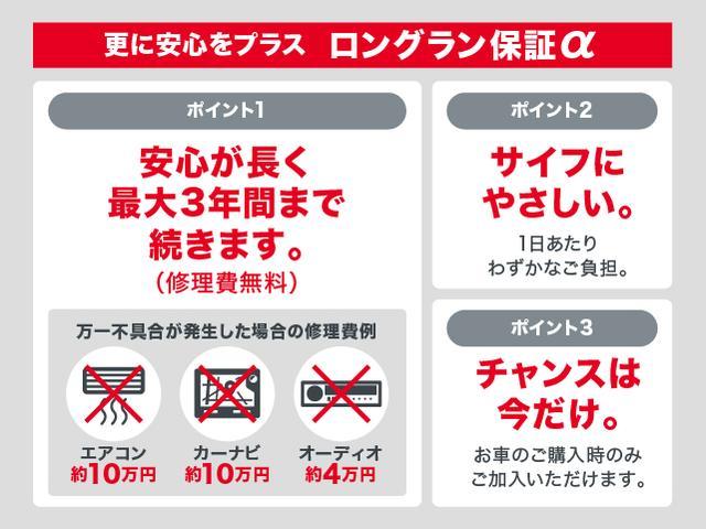 X ユルリ フルセグ HDDナビ DVD再生 3列シート ワンオーナー(26枚目)