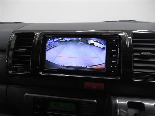 スーパーGL ダークプライムII フルセグ メモリーナビ DVD再生 ミュージックプレイヤー接続可 バックカメラ 衝突被害軽減システム ETC 両側電動スライド LEDヘッドランプ(14枚目)
