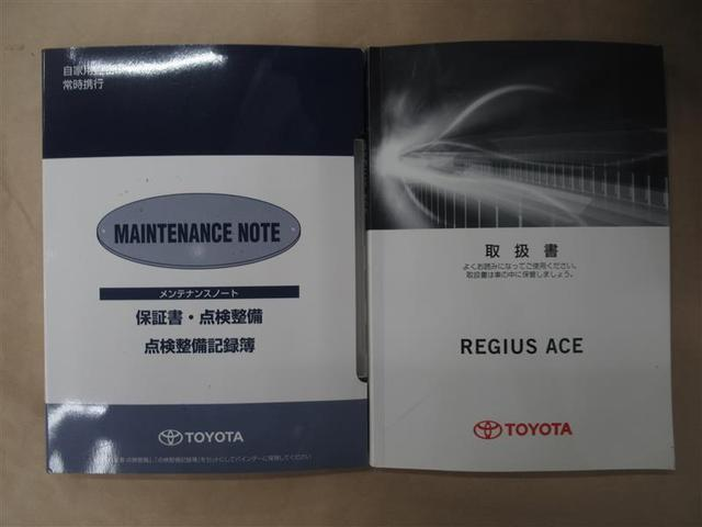 スーパーGL ダークプライムII フルセグ メモリーナビ DVD再生 ミュージックプレイヤー接続可 バックカメラ 衝突被害軽減システム ETC 両側電動スライド LEDヘッドランプ(16枚目)