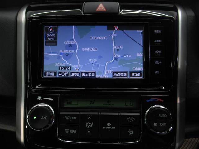 ハイブリッドG フルセグ メモリーナビ DVD再生 ミュージックプレイヤー接続可 バックカメラ 衝突被害軽減システム ETC ワンオーナー(12枚目)