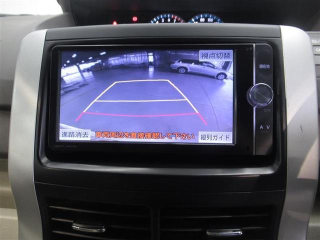 X スマートエディション フルセグ メモリーナビ DVD再生 ミュージックプレイヤー接続可 バックカメラ ETC 両側電動スライド HIDヘッドライト 乗車定員7人 3列シート ワンオーナー(15枚目)