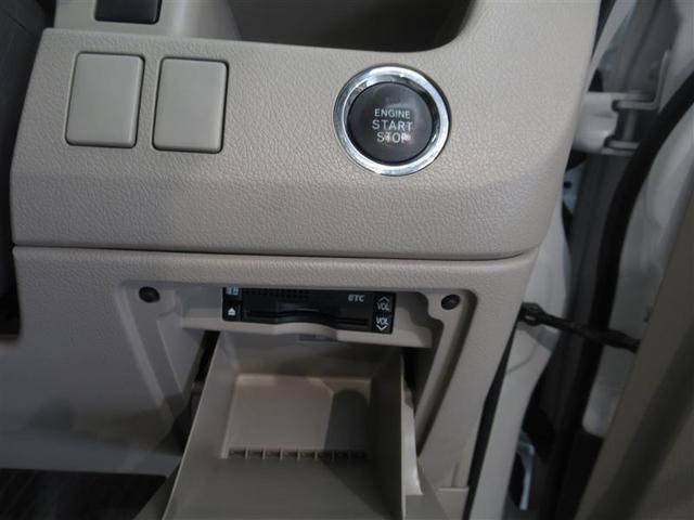 X スマートエディション フルセグ メモリーナビ DVD再生 ミュージックプレイヤー接続可 バックカメラ ETC 両側電動スライド HIDヘッドライト 乗車定員7人 3列シート ワンオーナー(16枚目)