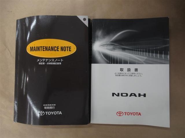 X スマートエディション フルセグ メモリーナビ DVD再生 ミュージックプレイヤー接続可 バックカメラ ETC 両側電動スライド HIDヘッドライト 乗車定員7人 3列シート ワンオーナー(17枚目)