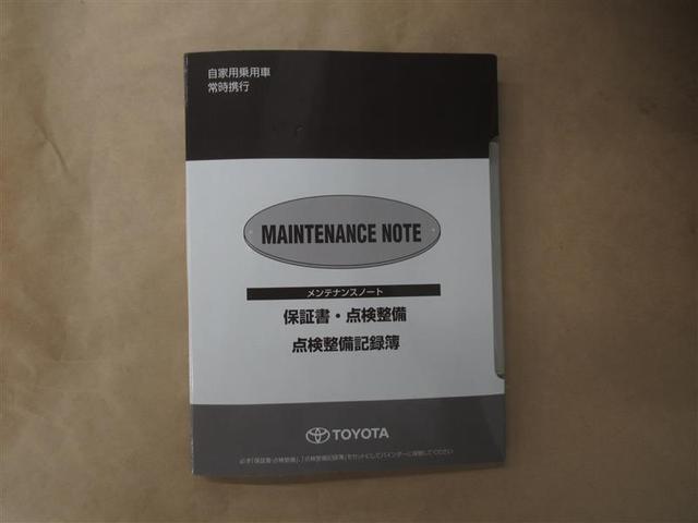 X LパッケージS フルセグ メモリーナビ DVD再生 ミュージックプレイヤー接続可 バックカメラ 衝突被害軽減システム ワンオーナー アイドリングストップ(16枚目)