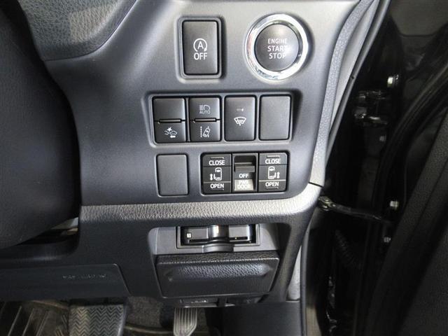 Si ダブルバイビーII 4WD フルセグ メモリーナビ DVD再生 ミュージックプレイヤー接続可 後席モニター バックカメラ 衝突被害軽減システム ETC 両側電動スライド LEDヘッドランプ ウオークスルー 乗車定員7人(18枚目)