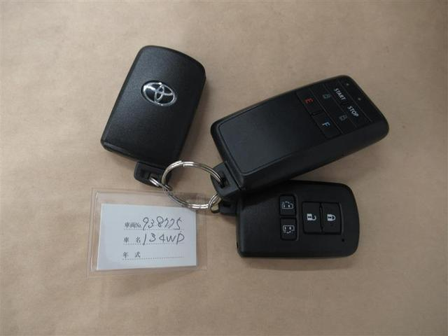 Si ダブルバイビーII 4WD フルセグ メモリーナビ DVD再生 ミュージックプレイヤー接続可 後席モニター バックカメラ 衝突被害軽減システム ETC 両側電動スライド LEDヘッドランプ ウオークスルー 乗車定員7人(20枚目)