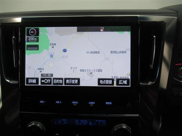 2.5Z フルセグ メモリーナビ DVD再生 ミュージックプレイヤー接続可 バックカメラ ETC 両側電動スライド LEDヘッドランプ 乗車定員8人 3列シート(15枚目)