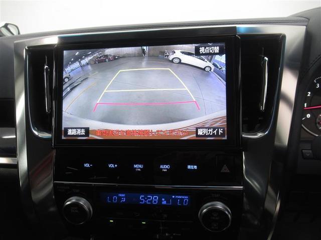 2.5Z フルセグ メモリーナビ DVD再生 ミュージックプレイヤー接続可 バックカメラ ETC 両側電動スライド LEDヘッドランプ 乗車定員8人 3列シート(16枚目)