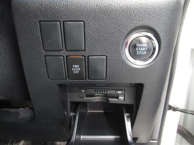 2.5Z フルセグ メモリーナビ DVD再生 ミュージックプレイヤー接続可 バックカメラ ETC 両側電動スライド LEDヘッドランプ 乗車定員8人 3列シート(17枚目)