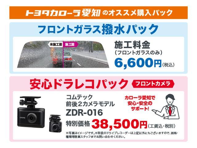 2.5Z フルセグ メモリーナビ DVD再生 ミュージックプレイヤー接続可 バックカメラ ETC 両側電動スライド LEDヘッドランプ 乗車定員8人 3列シート(30枚目)