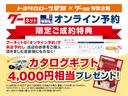 F ワンセグ メモリーナビ DVD再生 ミュージックプレイヤー接続可(29枚目)