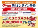 X ユルリ フルセグ HDDナビ DVD再生 3列シート ワンオーナー(29枚目)
