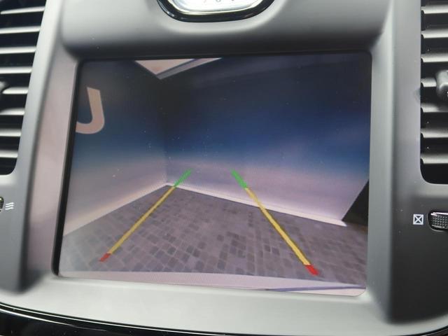 ●バックカメラ『バックカメラを装備しておりますので、暗い駐車場や狭い場所では重宝しますね♪ハンドル操作に連動して、軌道を表示してくれますので、駐車が苦手な方でも安心してお乗り頂けます!』
