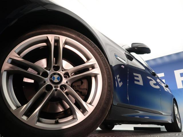 528iツーリング Mスポーツ 禁煙車 1オーナー 黒革(20枚目)