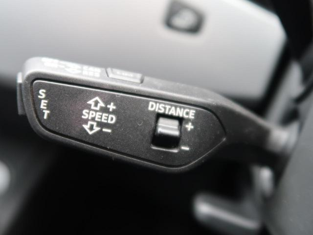 アダプティブクルーズコントロールも装備しておりますので長距離の移動でも負担を軽減してくれます。付いている車に乗りなれるとなかなか手放せない装備のひとつですね。