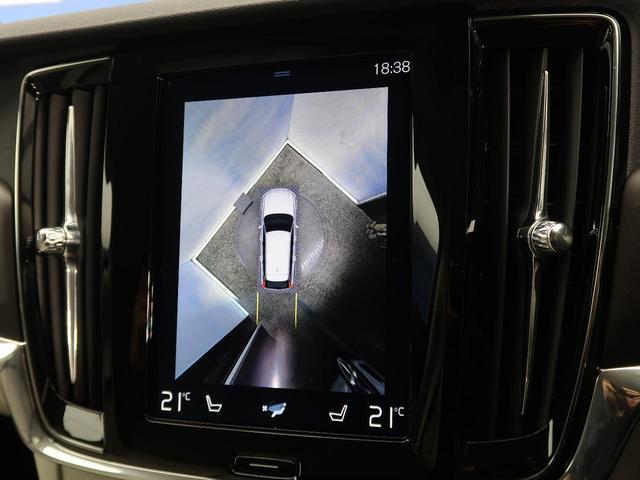 クロスカントリー D4 AWD モメンタム 1オーナー 禁煙(4枚目)
